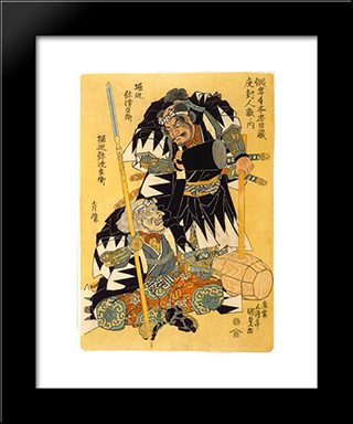 Father And Son Members Of The Forty Seven Ronin From Chushingura: Modern Black Framed Art Print by Utagawa Kunisada