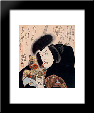 Ichikawa Danjuro Vii As Iga-No Jutaro: Modern Black Framed Art Print by Utagawa Kunisada