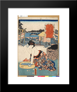 Komachi Washing Soshi: Modern Black Framed Art Print by Utagawa Kunisada