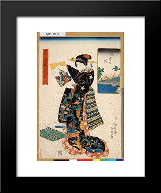 Mitate: Modern Black Framed Art Print by Utagawa Kunisada