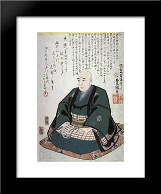 Portrait Of Hiroshige: Modern Black Framed Art Print by Utagawa Kunisada