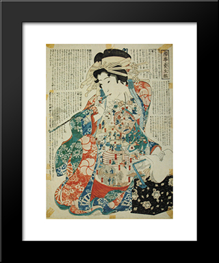Sexual Life Rules: Modern Black Framed Art Print by Utagawa Kunisada