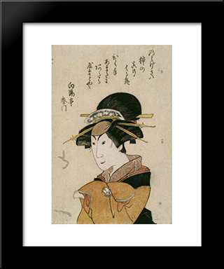 The Actor In Female Role: Modern Black Framed Art Print by Utagawa Kunisada