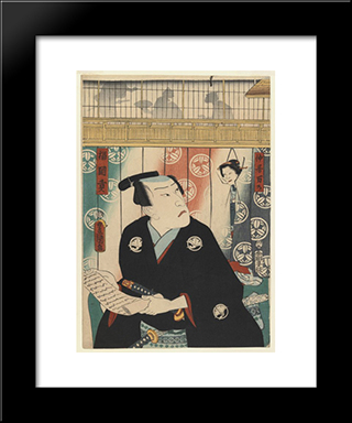 The Actor Reading A Scroll: Modern Black Framed Art Print by Utagawa Kunisada