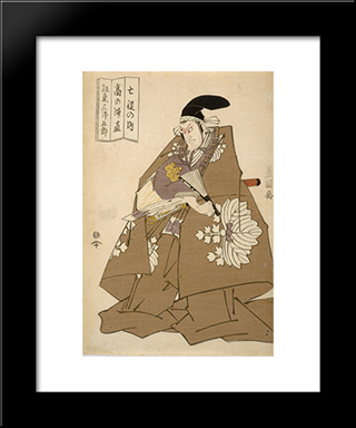Actor Bando Mitsugoro Iii As Ko No Moronao: Modern Black Framed Art Print by Utagawa Toyokuni