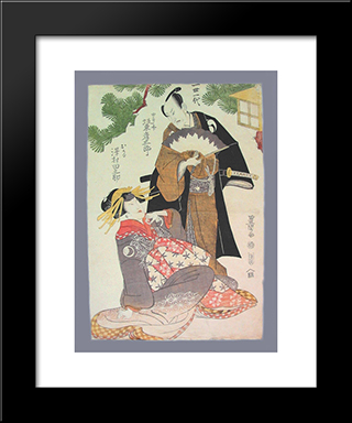 Chushingura Scene: Modern Black Framed Art Print by Utagawa Toyokuni