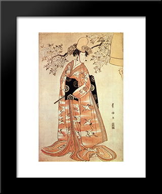 Nakamura Nosio The Second Performs The Dance Dodzedzi: Modern Black Framed Art Print by Utagawa Toyokuni