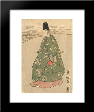 The Heian Courtier: Modern Black Framed Art Print by Utagawa Toyokuni