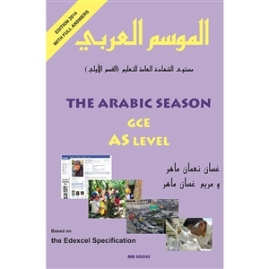 The Arabic Season (A-level, OLD Specification) Front Cover