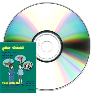 Talk with Me Audio CD Cover