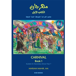 Carnival 1 Front Cover
