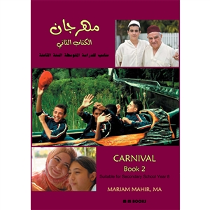 Carnival 2 Front Cover