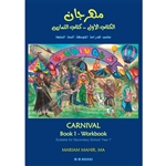 Carnival 1 Workbook Front Cover