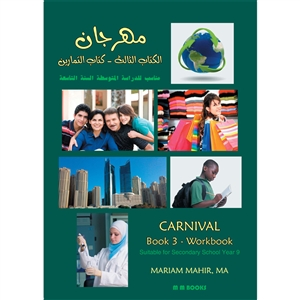 Carnival 3 Workbook Front Cover