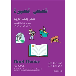 Short Stories Front Cover