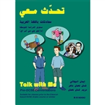 Talk With Me Front Cover