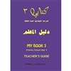Kitabi 4 & Grammar 1 Teacher's Guide Front Cover