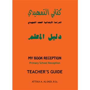 Kitabi Reception Teacher's Guide Front Cover