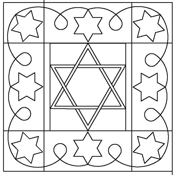 Star of David Basket