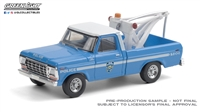 Greenlight Collectibles Hobby Exclusive - NYPD 1979 Ford F-250 with Drop in Tow Truck