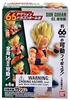 Bandai 66 Action - Dragon Ball Kai - Gohan