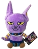Dragon Ball Super Series 2 Beerus 6-Inch Plush