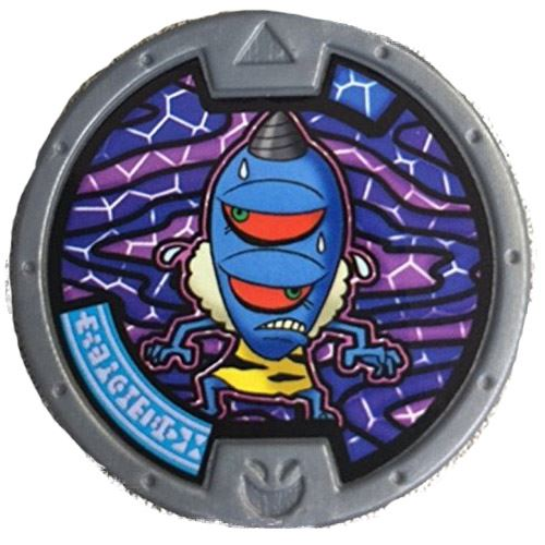 Yo-Kai Watch Series 2 Suspicioni Medal [Loose]