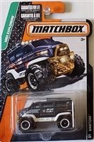 Matchbox MBX Explorer - Vantom