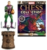 Marvel Chess Figure Collection #74: Goblin King (Black King)