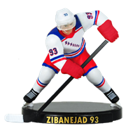 "Imports Dragon NHL 2.5"" Figure - New York Rangers - Mika Zibanejad"