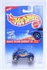 Hot Wheels 1995 Baja Bug Race Team Series (2/4)
