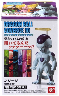 Dragon Ball Adverge 10 - Final Form Frieza