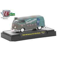 M2 Machines - Wild Cards (R13) - 1960 VW Delivery Van USA Model