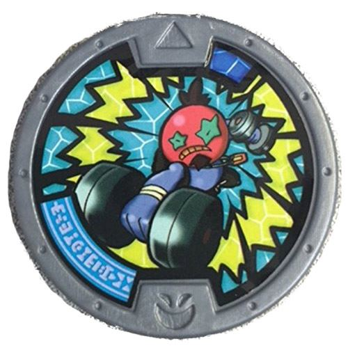 Yo-Kai Watch Series 2 Agon Medal [Loose]