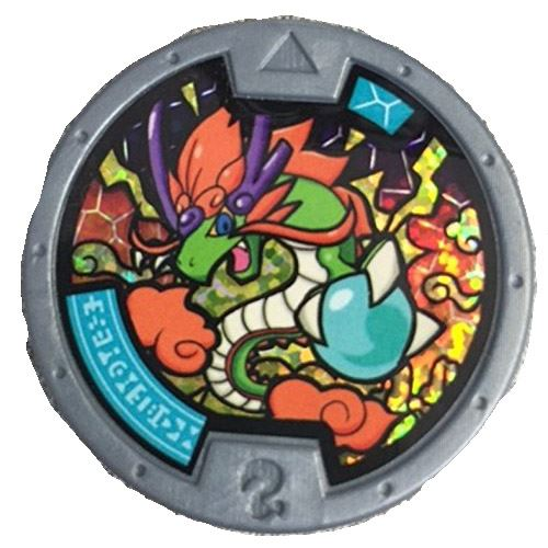 Yo-Kai Watch Series 2 Dragon Lord Medal [Loose]