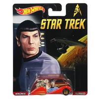 Hot Wheels - Star Trek Deco Delivery Vehicle