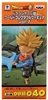 Banpresto Dragon Ball Super WCF Volume 7 - Super Saiyan 2 Future Trunks