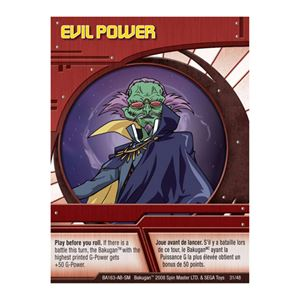 Ability Card - Evil Power
