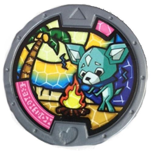 Yo-Kai Watch Series 2 Pupsicle Medal [Loose]