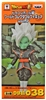 Banpresto Dragon Ball Super WCF Volume 7 - Fusion Zamasu