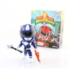 The Loyal Subjects - Mighty Morphin Power Rangers Series 1 - Blue Ranger