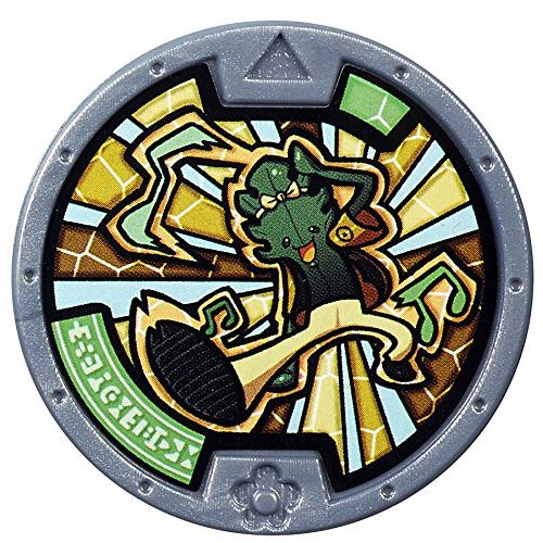 Yo-Kai Watch Series 1 Steppa Medal [Loose]