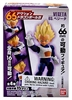 Bandai 66 Action - Dragon Ball Kai - Vegeta