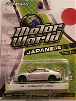 Greenlight - Motor World Series 16 - 2011 NIS GT-R (R35) Green Machine
