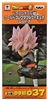 Banpresto Dragon Ball Super WCF Volume 7 - Super Saiyan Rose Goku Black