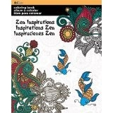 Street Art Coloring Book - Zen Inspirations