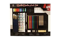 PRO ART MULTI-MEDIA ART SET - 69PC