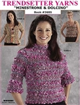 Trendsetter Pattern Booklet CLOSEOUT SALE