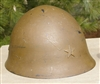 Imperial Japanese WWII Helmet Spray Paint