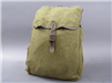 Original German WWII Artillery Rucksack With Shoulder Straps Dated 1942
